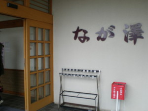 higashiizu98.jpg