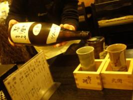honancho-kawachan2.jpg