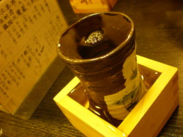 honancho-kawachan4.jpg