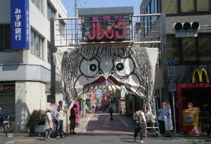 koenji-daidogei54.jpg