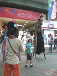 koenji-daidogei61.jpg