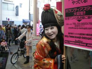 koenji-daidogei63.jpg
