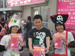 koenji-daidogei71.jpg