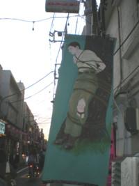 koenji-daidogei74.jpg