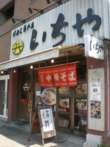 koenji-ichiya1.jpg