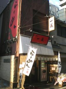 koenji-ichizo3.jpg
