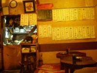 koenji-isshin-tasuke7.jpg