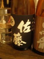 koenji-koryori-kyu211.jpg