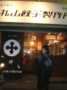 koenji-maruyama-gyoza6.jpg