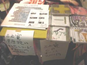 koenji-muryoku27.jpg