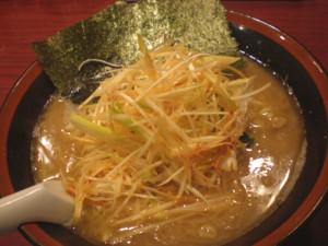 koenji-seiya48.jpg
