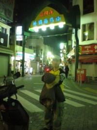 koenji-street108.jpg