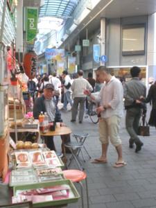 koenji-street124.jpg