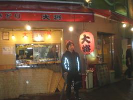 koenji-taisyo50.jpg