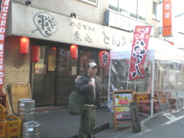 koenji-tonkichi2.jpg