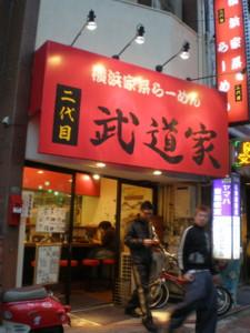 nakano-budoya1.jpg