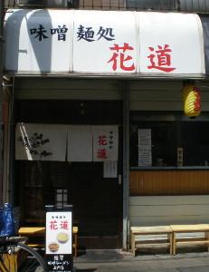 nakano-hanamichi1.jpg