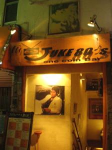 nakano-juke80s1.jpg