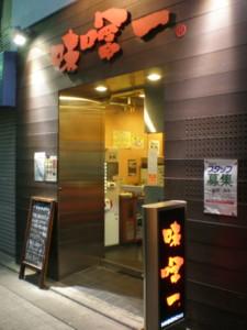 nakano-misoichi1.jpg