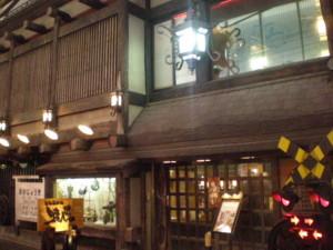 nakano-okajoki1.jpg