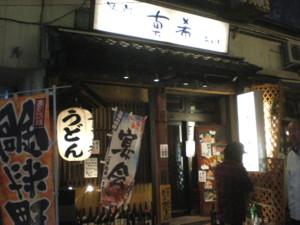 nakano-shinki1.jpg