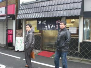 saginomiya-musashino1.jpg