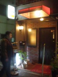 saginomiya-perle6.jpg