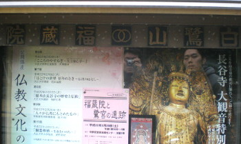 saginomiya-street23.jpg