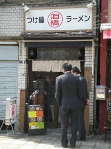 shinbashi-namidabashi1.jpg