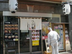 shinbashi-sato1.jpg