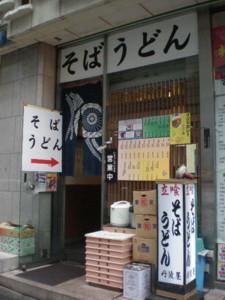 shinbashi-tanbaya1.jpg
