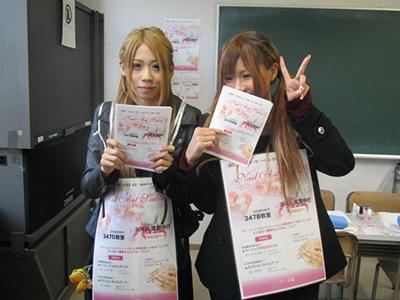 三田祭2012_02