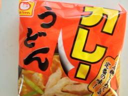 袋麺のカレーうどんは初めて買いました