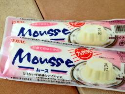 給食にアイスは出てたけど、こんなのは見たことないです、だって愛知県民だしー