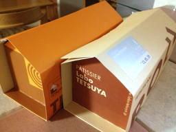 以前の箱と大きさ比べしてみました