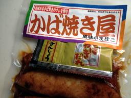 丑の日も近いし、スーパーでバイト中の息子、鰻の匂いに食べたくなったりしないのだろうか?