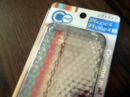 今やiPhone5が主流、4Sのなんてなかなか売ってませんよ