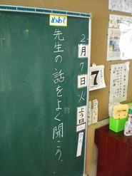7_20120211094715.jpg