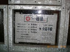 CIMG0010_20111214215015.jpg