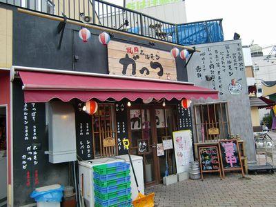 CIMG0946_20111124203841.jpg