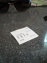 CIMG4693.jpg