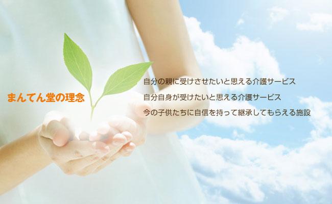 main_image_11.jpg