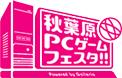 aki_fes.jpg