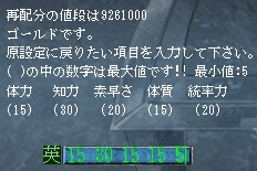 13032603.png