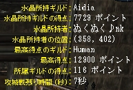 13042214.png
