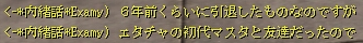 13060501.png