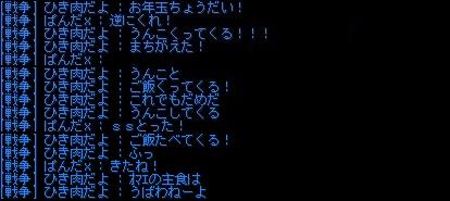 AS2014112720130707.jpg