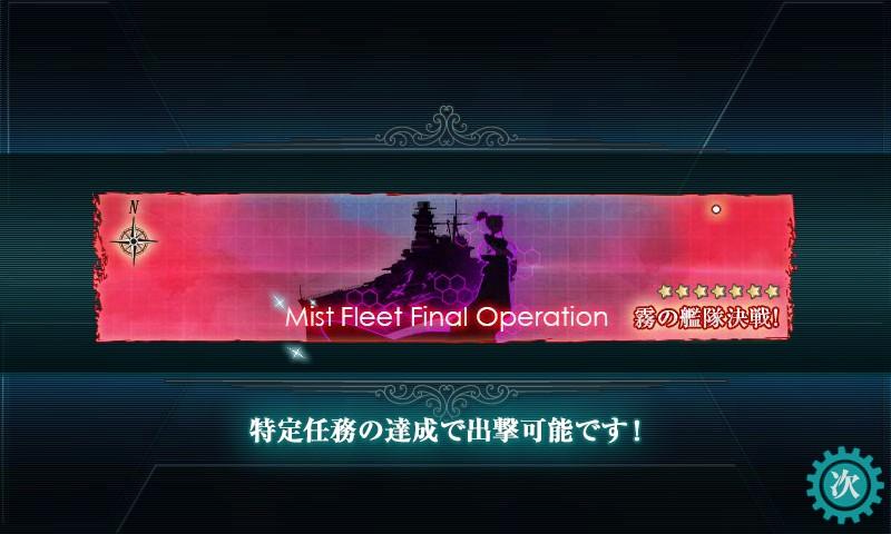E-3解放