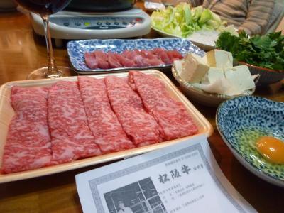 松阪牛・すき焼き