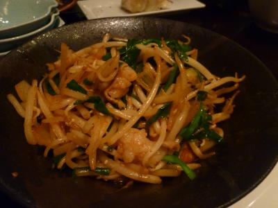 芋蔵・牛モツのピリ辛炒め
